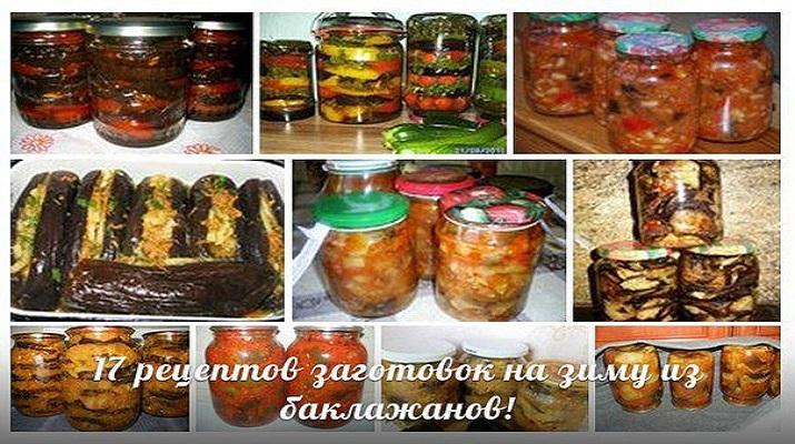 Соевые котлеты с томатной подливой