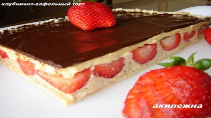 Вафельный торт с печеньем и клубникой