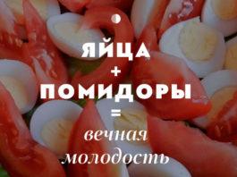 3 способа уберечь авокадо от потемнения