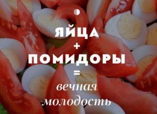 ТОП — 11 сочетаний продуктов, усиливающих полезное действие друг друга